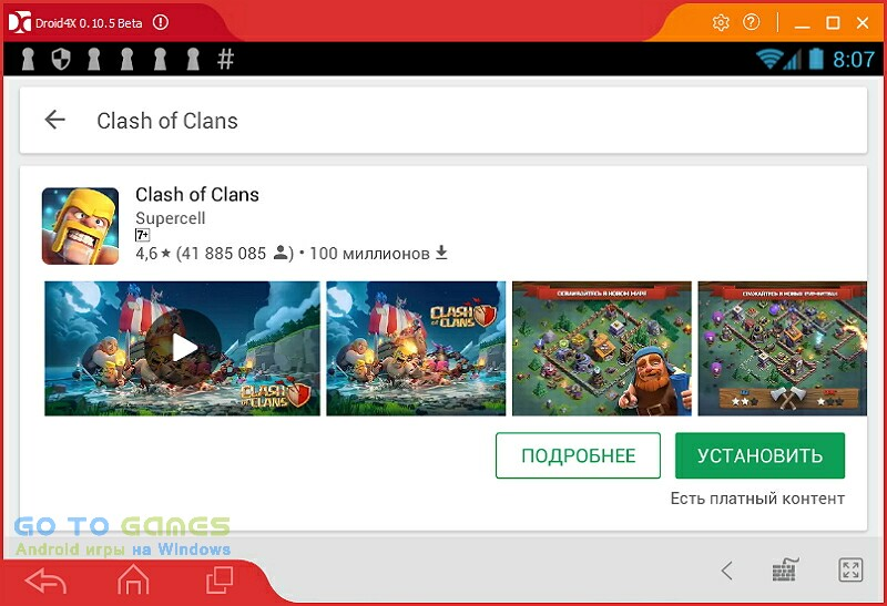 Cкачать Clash of Clans на компьютер Windows 10, 8, 7 бесплатно