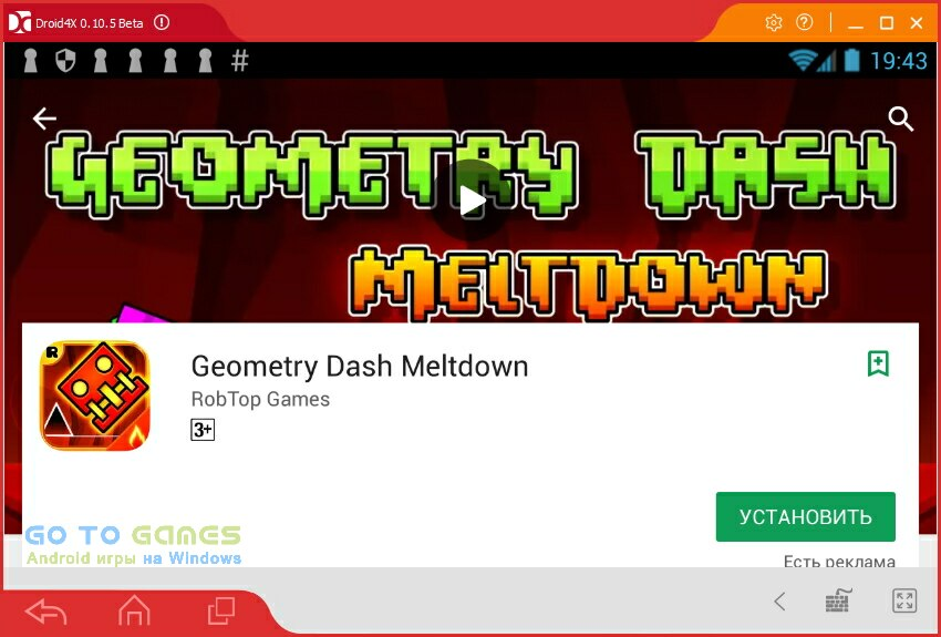geometry-dash-meltdown-droid4x-02