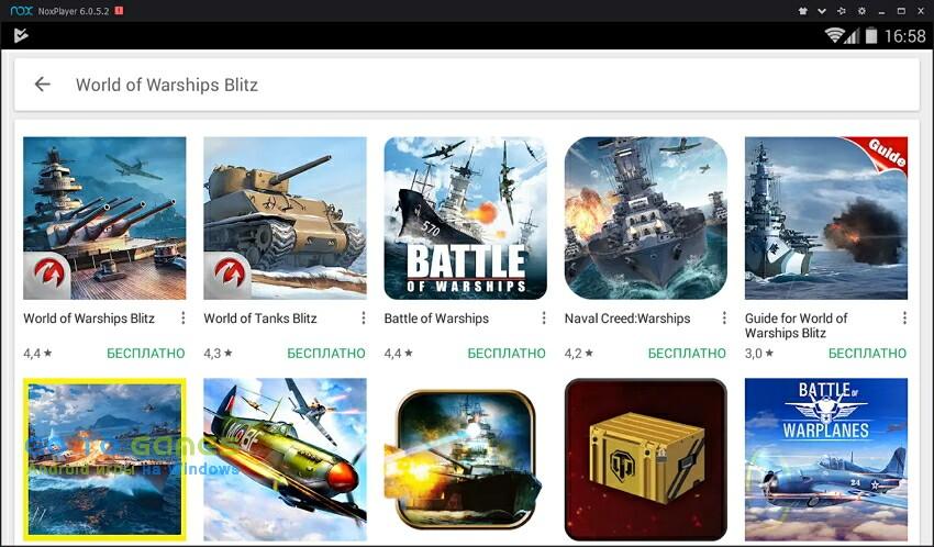 Cкачать World of Warships Blitz на компьютер Windows 10, 8, 7 бесплатно
