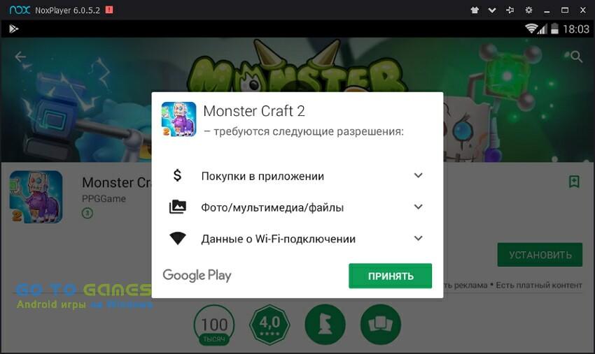 игру portalizer на компьютер через apk