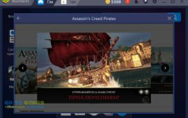 assassins-creed-pirates-bluestacks-03