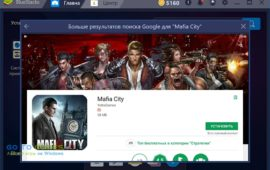 mafia-city-bluestacks-02