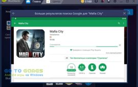 mafia-city-bluestacks-03