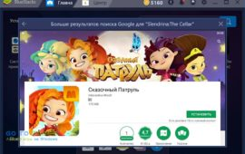 skazochnyj-patrul-bluestacks-02