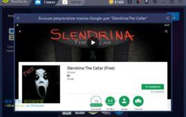 slendrina-the-cellar-bluestacks-01