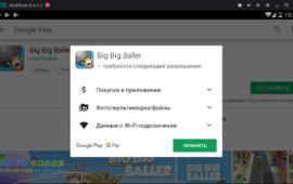 big-big-baller-nox-03