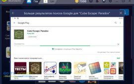 cube-escape-paradox-bluestacks-03