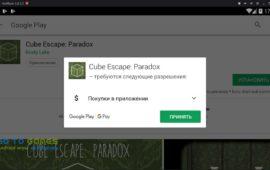 cube-escape-paradox-nox-03