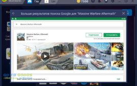 massive-warfare-aftermath-bluestacks-01