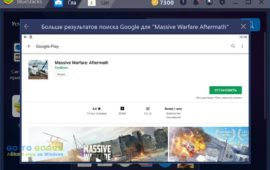 massive-warfare-aftermath-bluestacks-02