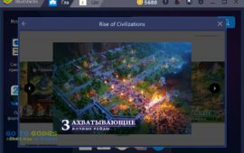 rise-of-civilizations-bluestacks-03