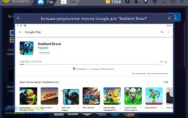 badland-brawl-bluestacks-03