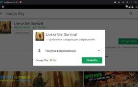 live-or-die-survival-nox-03