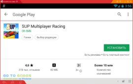 sup-multiplayer-racing-Droid4X-02