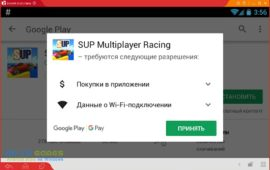 sup-multiplayer-racing-Droid4X-03