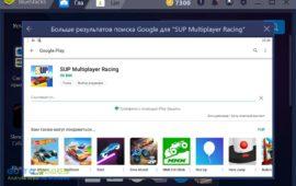 sup-multiplayer-racing-bluestacks-03