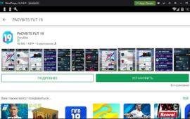 Находим игру поиском в приложениях Плей Маркета