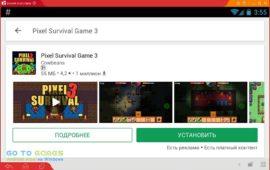 Находим игру в каталоге игр