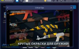 critical-ops-bluestacks-04