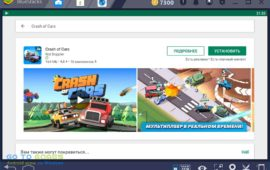 crash-of-cars-bluestacks-01