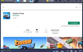 crash-of-cars-bluestacks-02
