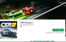 csr-racing-2-memu-02