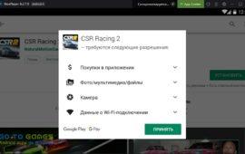 csr-racing-2-nox-03
