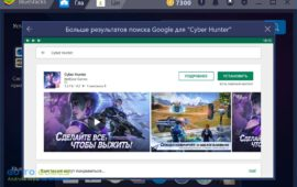 cyber-hunter-bluestacks-01