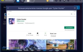 cyber-hunter-bluestacks-02