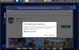 cyber-hunter-bluestacks-03
