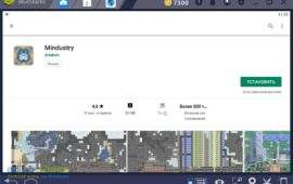 mindustry-bluestacks-02