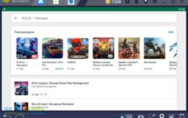 n-o-v-a-nasledie-bluestacks-01