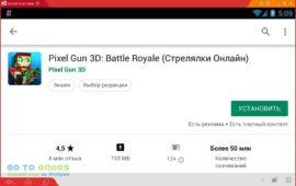 pixel-gun-3d-droid4x-02