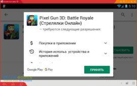 pixel-gun-3d-droid4x-03
