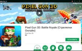 pixel-gun-3d-memu-02
