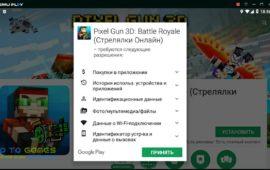 pixel-gun-3d-memu-03