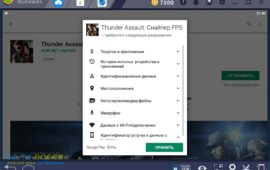 thunder-assault-bluestacks-03
