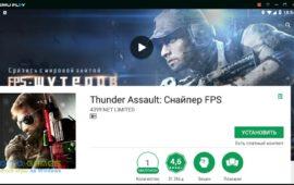 thunder-assault-memu-02