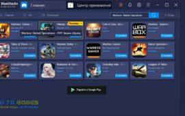 Кликаем по иконке искомой игры