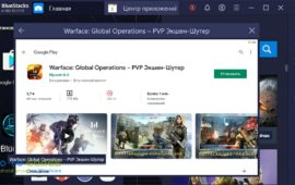warface-global-operations-bluestacks-02